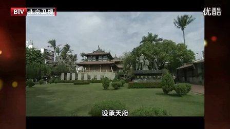 佛光山(千年菩提路)佛教视频_标清