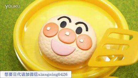 【日本代购】小猪佩奇 面包超人 吃寿司 吃盒饭