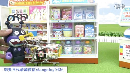 【日本代购】小猪佩奇 面包超人 逛超市买东西