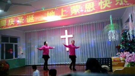 双城堡朝阳教会平安夜舞蹈。