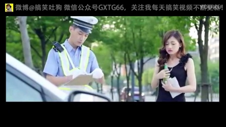 美女司机被开罚单,结果。。 搞笑视频短片混剪33 0253