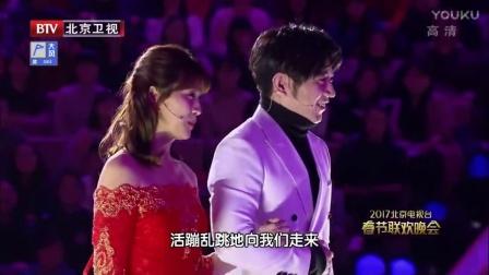 2017北京卫视春晚《恋爱倒叙2》fybxzk