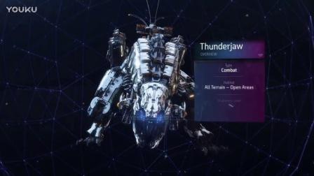 《地平线:零之黎明》破坏王机械超兽 猎杀档案