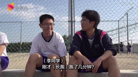 """心连心第十期 第4回 """"做一名文武兼备的高中生"""""""