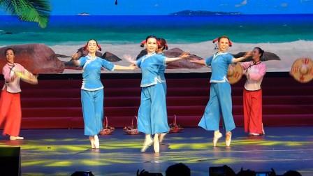 天坛周末8673 芭蕾舞《万泉河水》