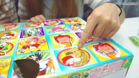 洞洞乐20洞 大姐姐一起来玩具开箱洞洞乐20格 戳洞乐 打陀螺玩具 发射子弹的玩具 好玩的玩具开箱 sunny yummy kids toys的玩具箱