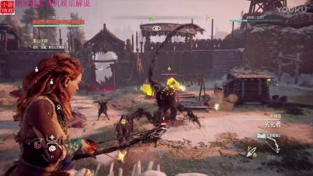 【小纳游戏】《地平线:零之黎明》实况版娱乐解说 05