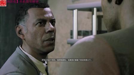 【小纳游戏】PS4pro《黑手党3》 实况娱乐解说02