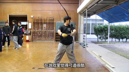 心连心第11期 第7回 在日本找到自己热爱的东西―弓道