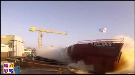 超级大轮船壮观下水礼合辑 1