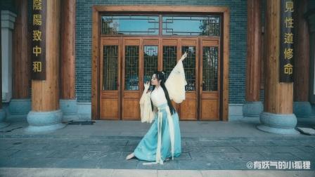 《半壶纱》仙女般的古风舞蹈,从此帝王不上朝,优美编舞