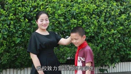 乐安县龚坊中心小学均衡发展宣传片