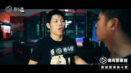 【格斗前线】李景亮确认对手更换 新加坡站顺利出战