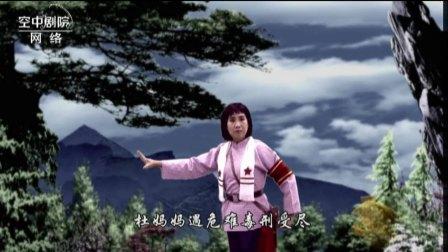 【网络空中剧院】票友唱段 《杜鹃山》乱云飞吗      许永玲:演唱