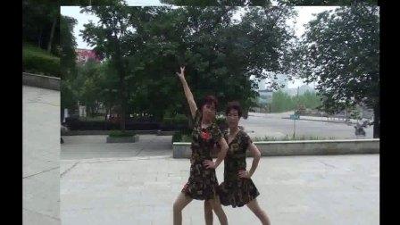 惜凤若曦广场舞   我们好好爱