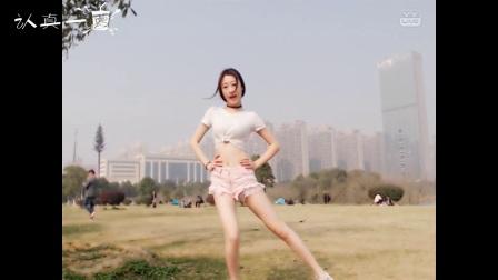 长腿滢滢公园性感热舞#认真一夏#