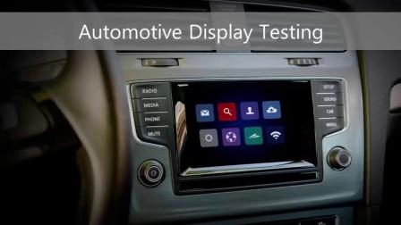 Radiant_在线研讨会_车载显示器自动化光学缺陷检测