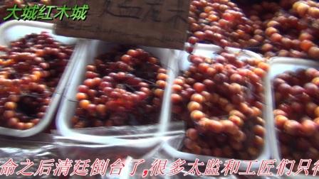 2017.10.3.中国河北大城红木城