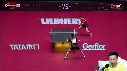 2017世乒赛男单:马龙VS波尔