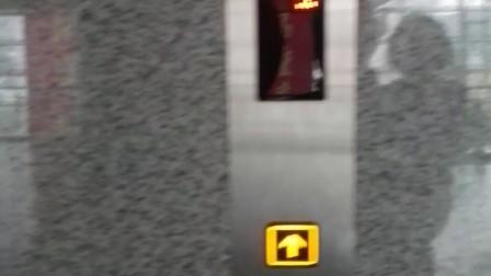 南坪国际会展中心电梯上行 (3/F-4/F)(好久没更新了,抱歉)