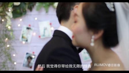《下辈子早点来娶我》 Qin&Ye wedding films  睿目