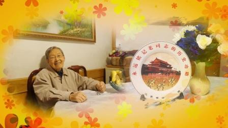李春申书法作品