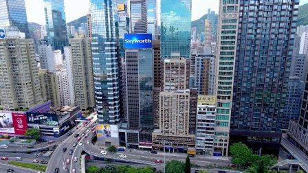 【维港品牌标志】创维集团 | 香港湾仔宇宙商业大厦及湾仔生和大厦 | POAD