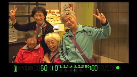 北航同学杭州聚会(三)-相册