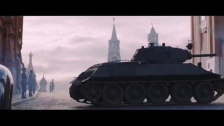 《T-34坦克》 电影预告片