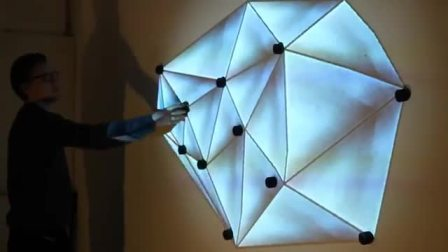 Interactive Projection Mapping – Apro.Map [360p]