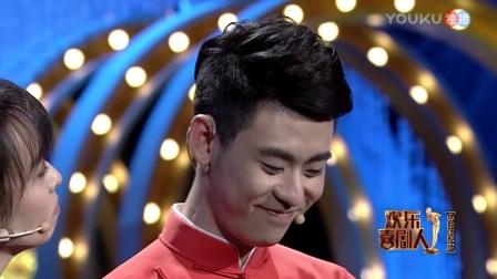 欢乐喜剧人第四季第11期半决赛顶配版,张云雷 杨九郎 cut《探清水河》20180325