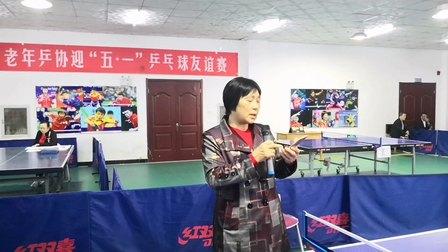 滦县老年乒协迎五一乒乓球友谊赛