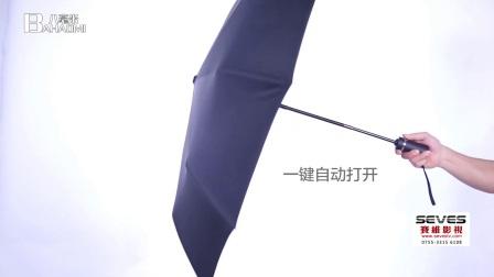 深圳产品宣传片-恒美洋伞宣传片-深圳赛维影视