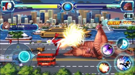 奥特曼铠甲英雄 格斗登场 巨兽来袭 超炫特技 手机游戏