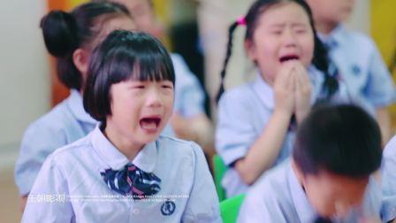 福州最个性的毕业季微电影-海贝贝幼儿园-王朝影视作品
