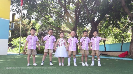 福州最酷炫的毕业季拍照-幸福幼儿园【大4班】微电影-王朝影视作品