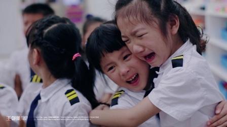 福州最具特色的毕业照拍摄-华南实验幼儿园大一班微电影—王朝影视出品