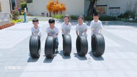 福州最酷毕业拍摄-蓓蕾幼儿园大二班-王朝影视作品