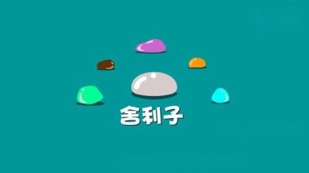 微视频:什么是舍利子?