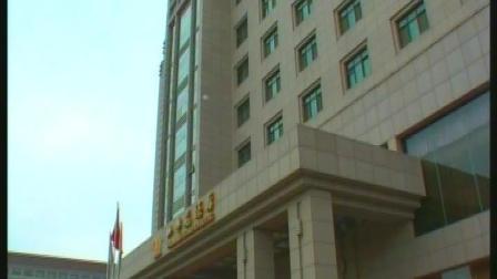 山水苑酒店宣传片