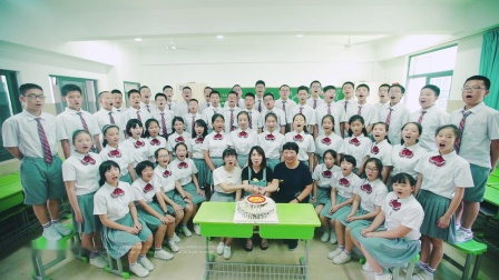 福州创意毕业季微电影-福州中山小学六年1班-王朝影视作品