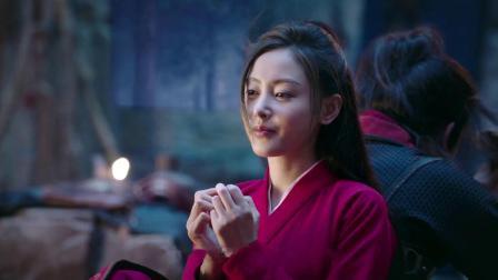 《武动乾坤·精华版》杨洋求婚张天爱,甜甜蜜蜜欲成婚