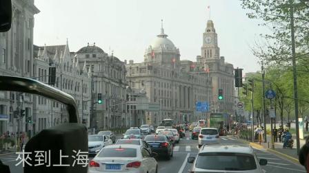 江南水鄉風情-烏鎮.上海.蘇州.杭州.西湖
