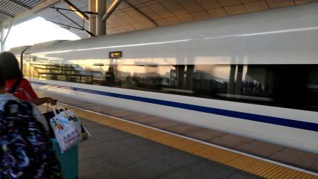 杭甬高铁 CRH1A-A重联担当 D3103(上海虹桥-福州南)次进绍兴北站4站台同时对向CRH3C G1432(宁波-长沙南)次进绍兴北站2站台