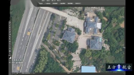 山东正方航空  航测服务 大面积航测服务  正射影像 40平方公里 数据展示