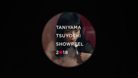 作品集: 谷山刚 Tsuyoshi Taniyama