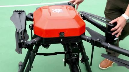 凖灭火无人机ZHUN-1开箱到展开折叠操作教程