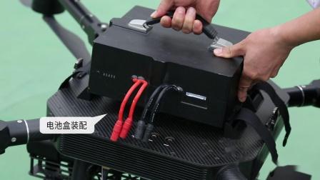 凖灭火无人机ZHUN-2电池安装充电操作教程