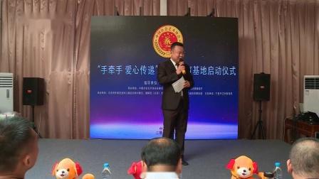 CCTV-高清频道主持 配音