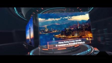 深圳企业宣传片-香港智创科技宣传片(英文版)-深圳赛维影视